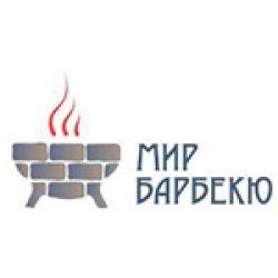МИР БАРБЕКЮ - мангалы кирпичные (Россия)