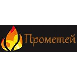 PROMETEY Металлические камин-печи (Болгария)