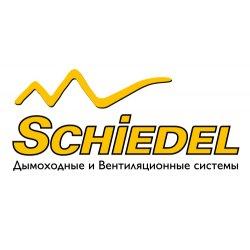 Schiedel (Шидель) - керамические и стальные дымоходы для каминов и банных печей (Германия)