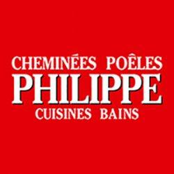 Каминное и печное оборудование Cheminees Philippe (Шемине Филипп) Франция.